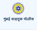 मुंबई वाहतूक पोलीस
